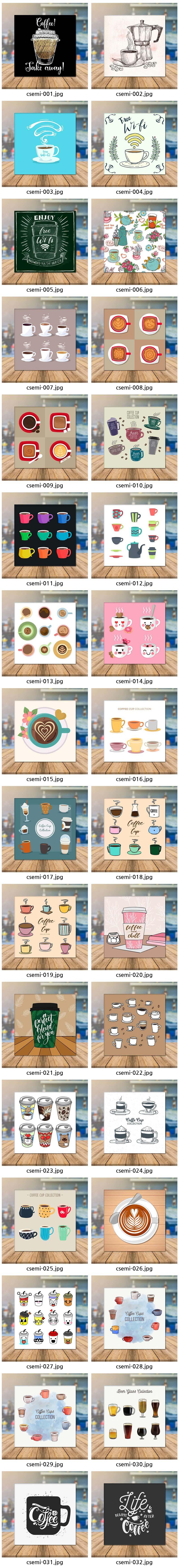 csemi-079 못없이붙이는액자 커피액자 세미액자 시리즈 12x12in - 바운스프레임, 10,000원, 액자, 벽걸이액자